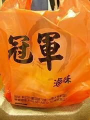 0915_Food_30