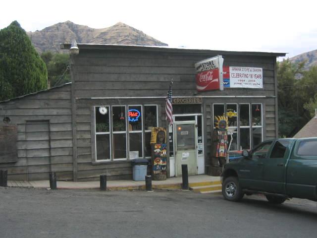 Inmaha Store
