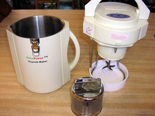 0 - Disassembled soymilk maker