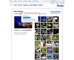 Flickr Sort