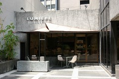 Sunday Brunch @ Lumiere-3