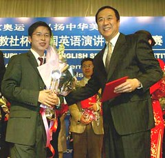 Zhu Ling, China Daily editor