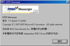 MSN Messenger 7.5.0306