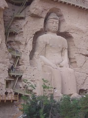 Bingling Temple - Ten Thousand Buddha Cave