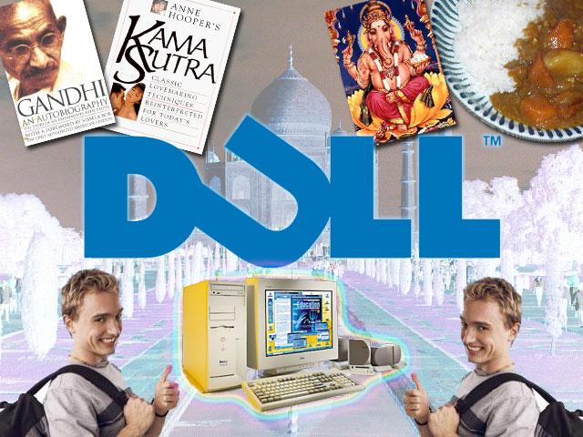 dellCustServiceSux