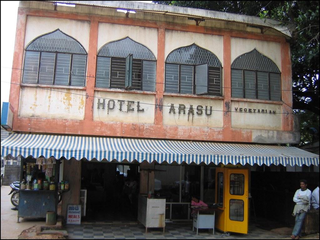 Arasu full size image