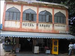 Hotel Arasu