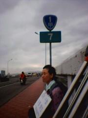 51009_50-0317PM-重新橋上-台一甲7KM處