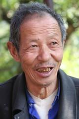 Qiang Man