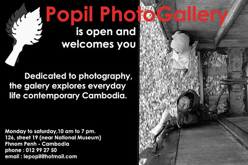 Fw: What's new in Phnom Penh ? Popil PhotoGallery.