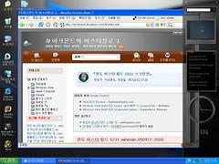 sidebar_for_xp[archmond]