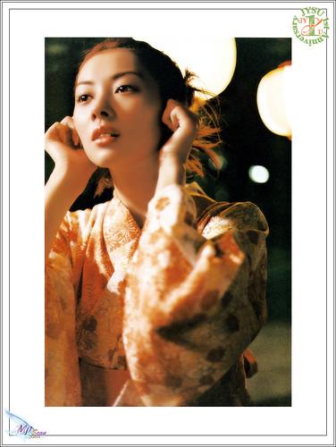 Misaki Ito