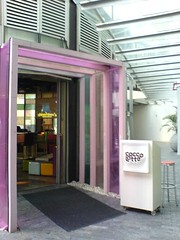 Entrance to Cocco Latte