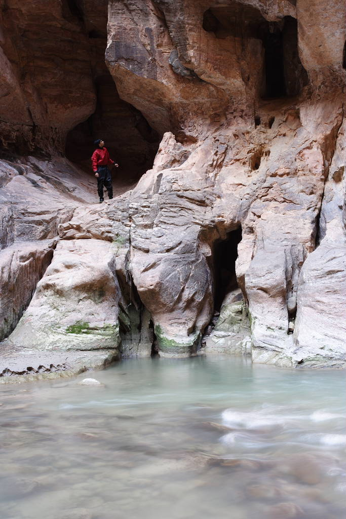 Hole in the narrows