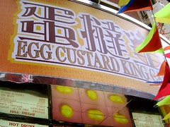Egg Custard Cafe
