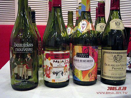 Beaulolais 空瓶