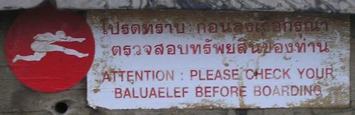 baluaelef