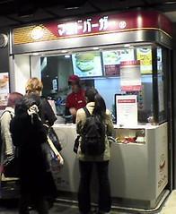 Mamido Burger