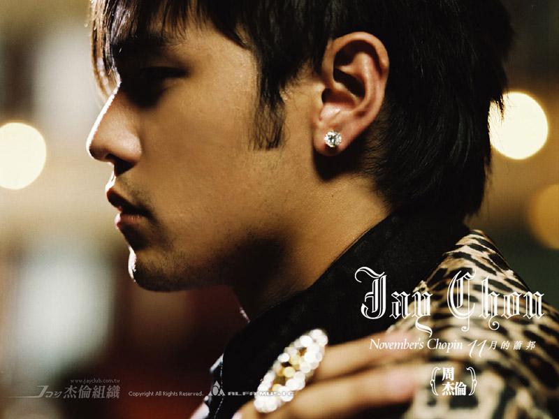 Jay2005_800x600a