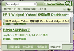 [手打 widget] mobile01 Dashboard Widget 0.1a2