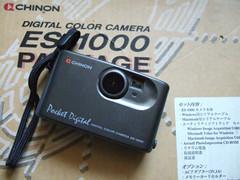 Chinon ES-1000 (1996)