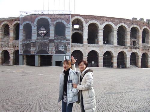 Verona 競技場