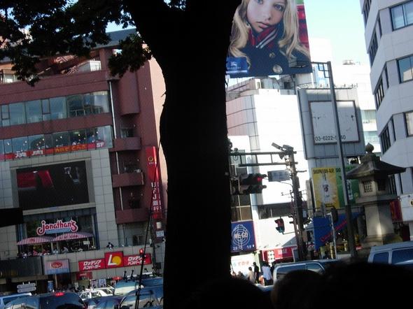 Tokio, Harajuku 1