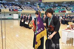 62nd All Japan University KENDO Championship_077
