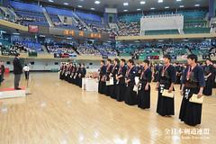 62nd All Japan University KENDO Championship_094