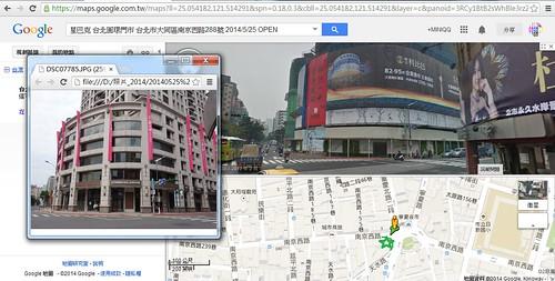 20140525 星巴克台北圓環門市-02 google map 街景