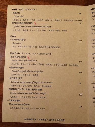 20140501 大嗑西式餐館ducky restaurant @台北