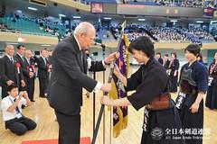 62nd All Japan University KENDO Championship_076