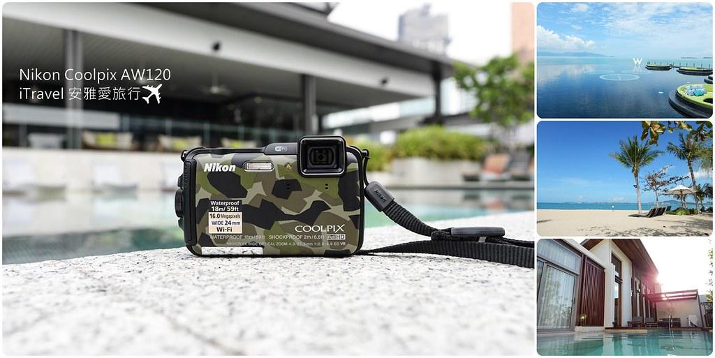 防水相机 Nikon Coolpix AW120 01_mini