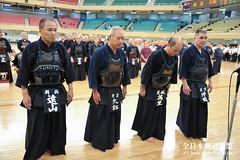 36th All Japan KOREISHA BUDO TAIKAI_033