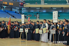 All Japan Boys and girls BUDO(KENDO)RENSEI TAIKAI JFY2014 185