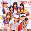 1st Chou Berryz (1)