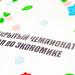 VikaTitova_20140518_153630