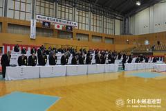 60th All Japan TOZAI-TAIKO KENDO TAIKAI_387