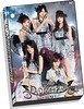 °C-ute Concert Tour Aki 2014 ~Monster~ °C-ute DVD MAGAZINE Vol.47