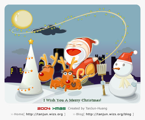 2004 Xmas Greeting Card