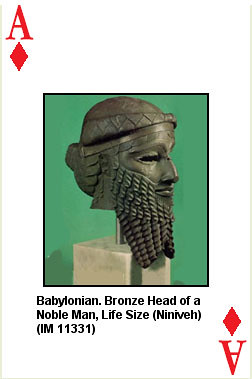 Ancient Sumerian Head
