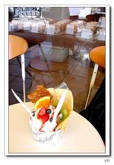 [2004日北小美食紀錄]2004-10-15-法式蛋糕店賣的冰淇淋