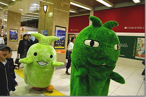 Morizo & Kiccoro at Tokyo Station 02