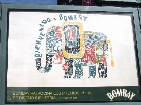 ipub.ca.cx, la carte postale de Ge et Jean ju : Sevilla