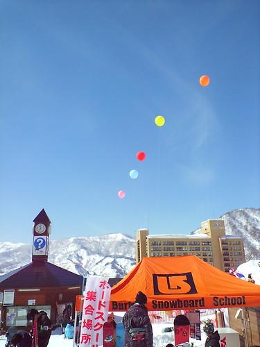Ski Photo 02
