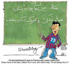 seiser_blackboard