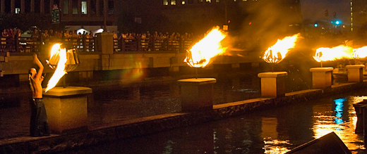 waterfirel1