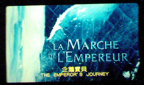 march of the emperor