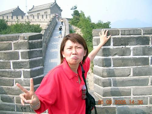 China (198)