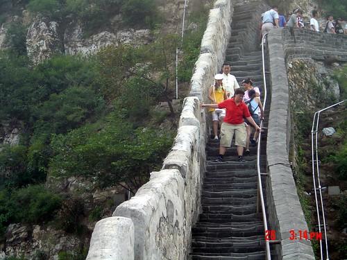 China (212)